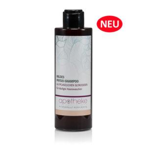 Mildes Physio-Shampoo mit Pflanzlichen Glykosiden & Kollagen - Apotheke im Marktkauf Shop